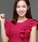 경인방송/장한아