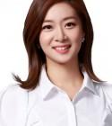 KBS안동/이현정