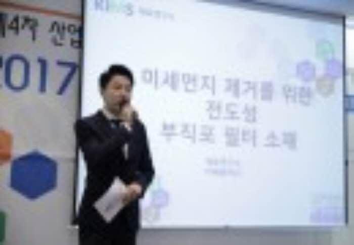 한국산업단지공단, …