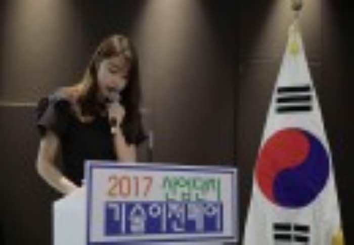 한국산업단지공단,기…