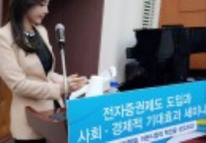 [한국예탁결제원]전…