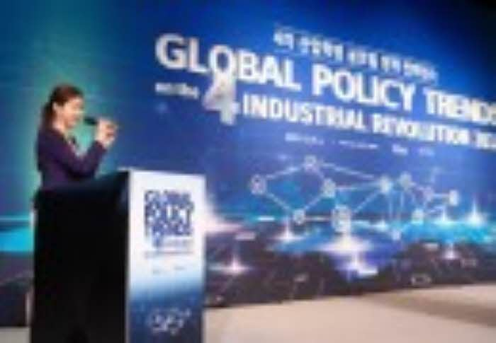 4차산업혁명 글로벌…